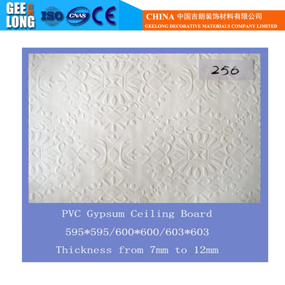 Hot Selling Insulated Fireproof Water Resistant PVC Ceiling Tiles