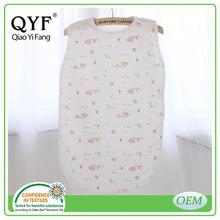MOS 078 Luxury Super Soft baby cotton sleeping bag