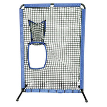 pitcher and pitching machine protection baseball training net
