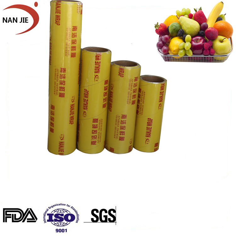 Senior Pastries packing pvc packaging cling film