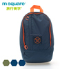 2016 wholesale M Square portable fashionable leisure crossbody travel bag