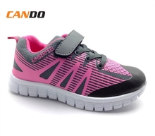 2018 New style Casual Offset Print Sports Running Shoes