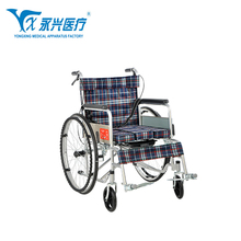 Portable wheelchair ramps for stairs manual wheelchairs plain aisle