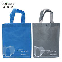 ISO9001 Certificated Cheap Factory Direct Sale Eco Friendly PP Non Woven Shopping Bag