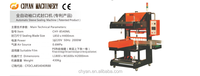 A hot sale film sealer the CHY-8540ML Sleeve Type Sealing Machine