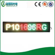 Facotry provide free sample P10 tri color led scrolling window message signage display