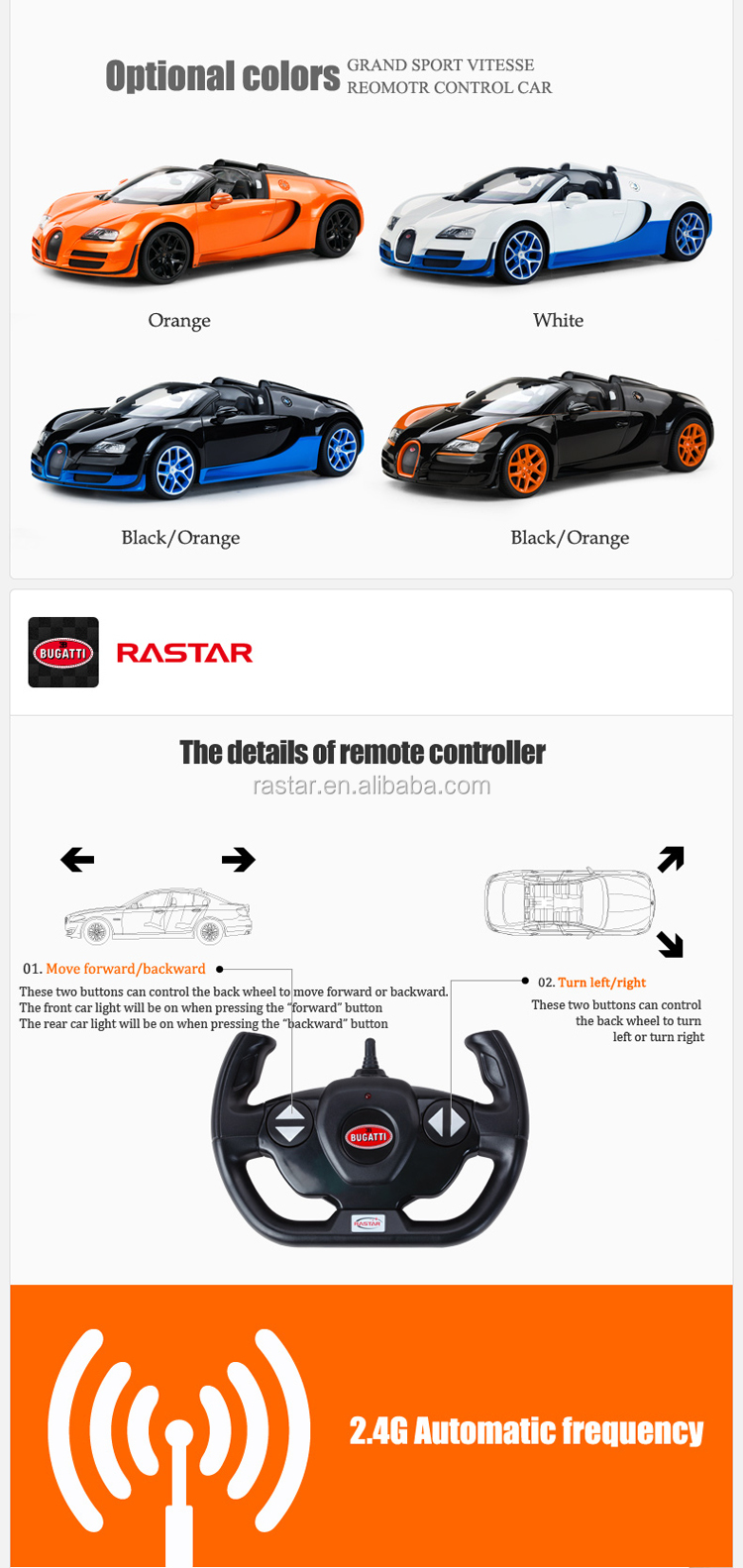Rastar Ferrari Long Distance Remote Control universal toy car model