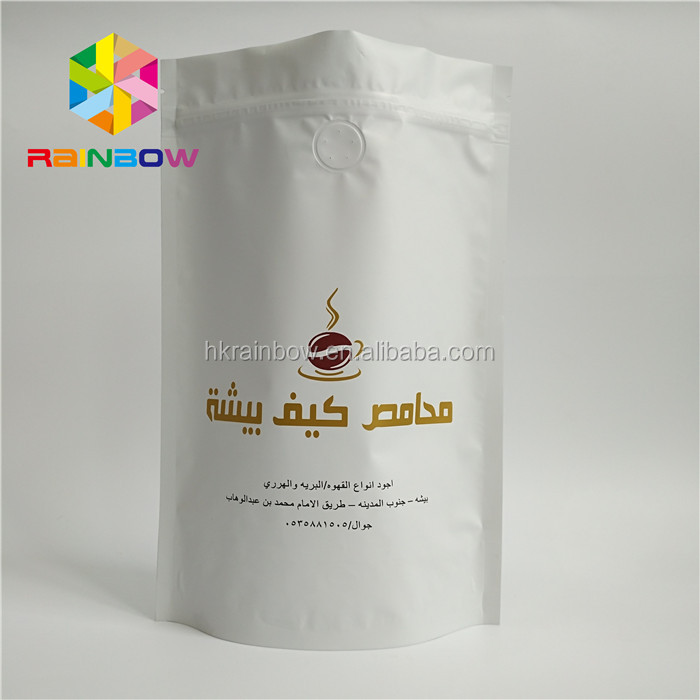 250g Custom Printed Stand up Aluminum Foil Ziplock Packaging Pouch / Doy Pack Coffee Beans Roasted Bags