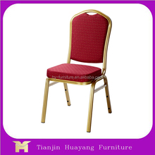 Steel frame,Golden powder coating, fabric hotel banquet chair,HYB-01