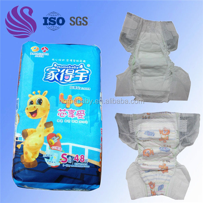 custom printed diaper biodegradable baby love diapers