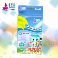 30g*3/150g*2 washing machine cleaner powder for household automatic cleaning product