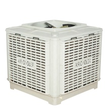 industry kitchen inverter air water cooler <strong>fans</strong> at lowest price