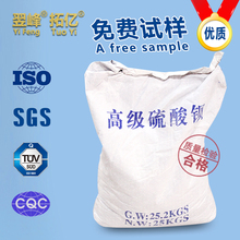 Manufacturer supply precipitated barium sulphate