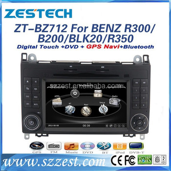 ZESTECH OEM 7 inch HD touch screen car dvd for BENZ R300/B200/BLK20/R350 CAR DVD with GPS