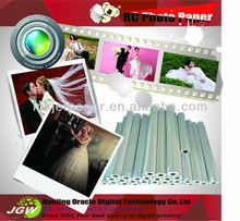 Premium silk rc photo paper , 190gsm/230gsm/260gsm
