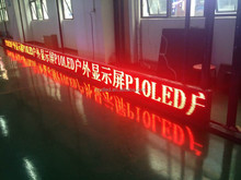 Big stock heavy discount P10 single color R/G/B/Y/W massage led sign