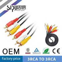 SIPU digital stereo tv input output cable 3rca to 3rca rca audio cable audio