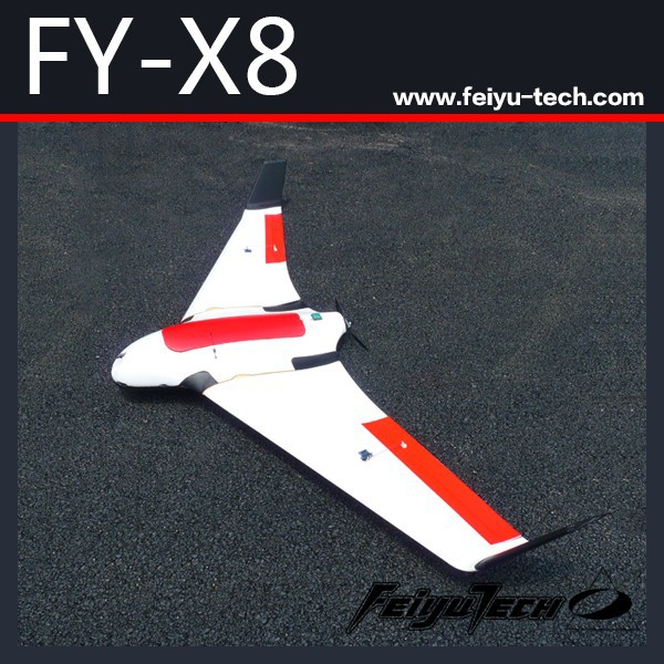 Most cost-effective RC plane FY X8 for real time monitoring & aerial photography ( whole set )