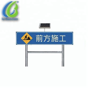 Aluminum Reflective Safety Traffic Road Warning Signs Traffic Sign Board