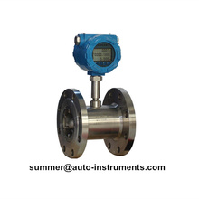 Gas Turbine Flow Meter 4~20mA or Pulse Output-Mass Flow Meters High Quality