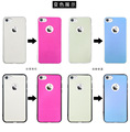 High quality New Function Ultraviolet Discoloration TPU Case for iphone 7