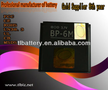 high capacity 1100mAh cell phone battery BP-6M