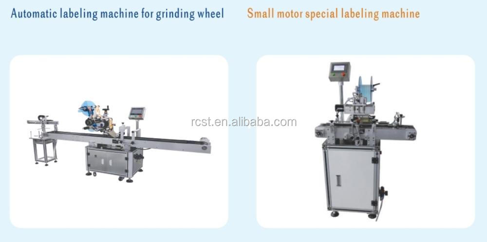 Full Automatic Oil Drum Labeling machine large liquid bottle labeling machine
