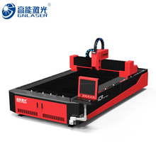 IPG 1000w fiber laser cutting machine 1500mmx3000mm solar panel production line