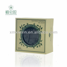 customized printing oem paper cosmetic box