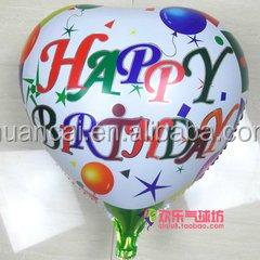 New arrivals 2016 Wholesale custom helium metallic happy birthday foil balloon