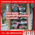 Professional Manufacturer 100% water soluble NPK Fertilizer 10-50-10(SOP) FACTORY
