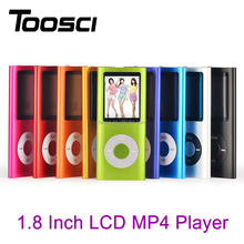Hot Selling Brand New 1.8 Inch LCD Digital Musci MP4 Player Support FM Radio Ebook Video Player