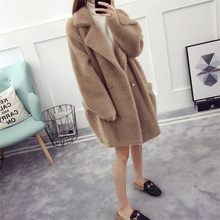 Woolen Sweater New Designs For Ladies Imitation Of Mink Fur Double Jugged Knit Cardigan Overcoat