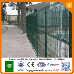 China Manufacturer Powder Coated Boundary Wall Wire Mesh Fence