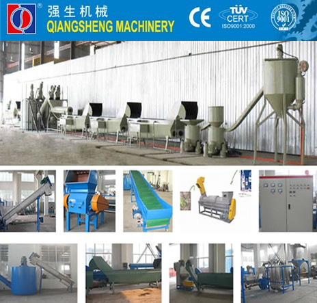 Dirty PET oil bottle recycling line