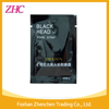 HOT SALE PILATEN 6g Nose Blackhead