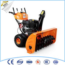 gas powered snowblowers