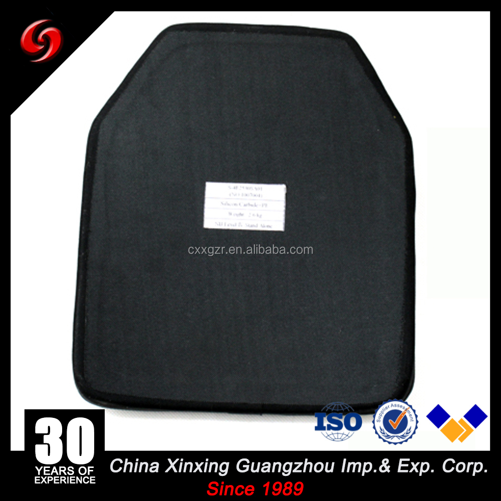 NIJ IIIA silicon carbide bulletproof plate for bulletproof tactical body armor
