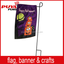 2015 China hot sell dye sublimation 100% polyester custom Halloween garden flag with iron pole