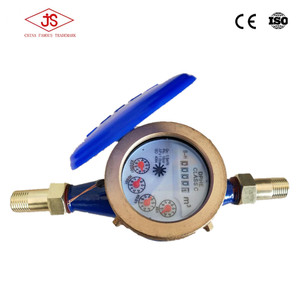 high quanlity china supply wet type water meter