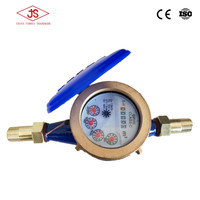 wet type water meter