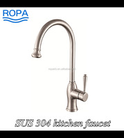 high pressure stainless steel hospital/hotel/restaurant faucet mixer tap