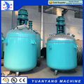 Professional manufacturer for 2000L large sale reaction kettle polymerization
