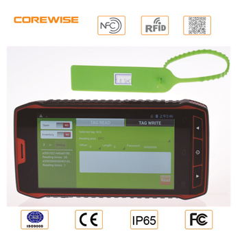 China supplier 8M camera waterproof passive tag rfid reader