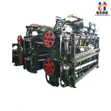 textile machinery machine high quality of textile machinery has shuttle - rapier loom