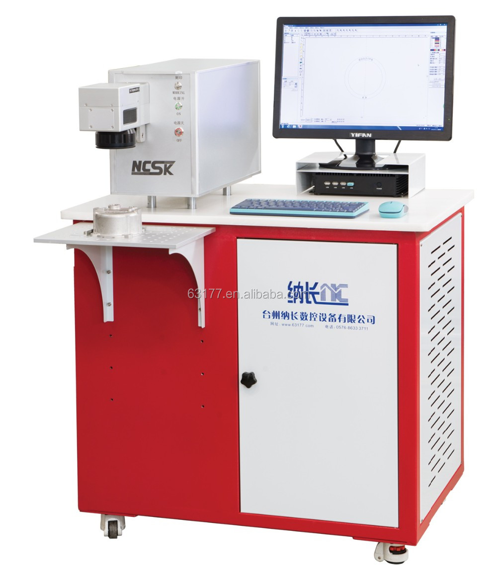 looking for agents to distribute our metal mark machine used fiber laser with factory price