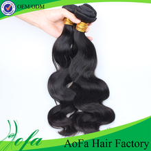 Double sealed strong weft peruvian 20 inch loose wave human hair