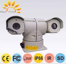 Infrared night vision outdoor camera