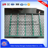 /product-detail/china-alibaba-factory-direct-sale-brandt-shale-shaker-screen-king-cobra--60643991208.html
