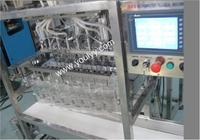 IV auto filling and sealing machine
